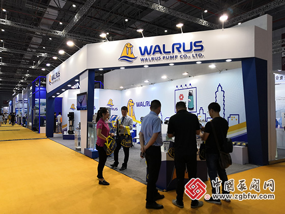 WALRUS PUMP参加2019第八届上海国际泵管阀展览会