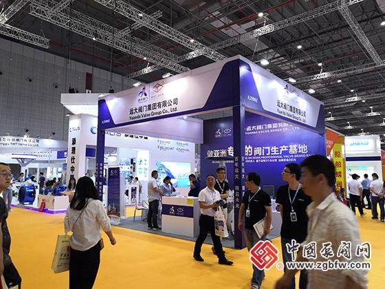 远大阀门集团有限公司参加2019第八届上海国际泵管阀展览会