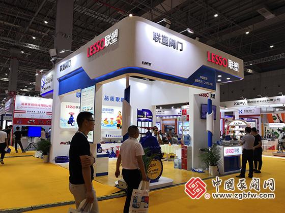 LESSO联塑阀门参加2019第八届上海国际泵管阀展览会