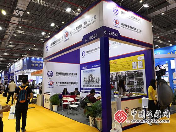 杜理德阀杆/百盛法兰参加2019第八届上海国际泵管阀展览会