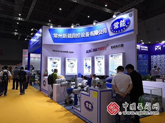 常州新能自控设备有限公司参加2019第八届上海国际泵管阀展览会