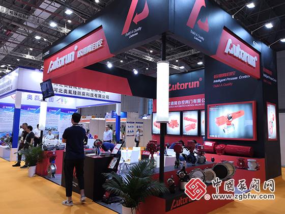 浙江欧德隆自控阀门有限公司参加2019第八届上海国际泵管阀展览会