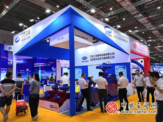 江苏兰阀通用设备有限公司参加2019第八届上海国际泵管阀展览会
