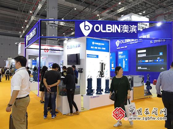 OLBIN澳滨参加2019第八届上海国际泵管阀展览会