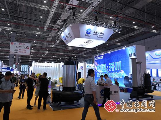 开川水泵参加2019第八届上海国际泵管阀展览会