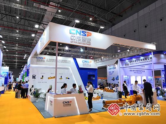 上海中成泵业有限公司参加2019第八届上海国际泵管阀展览会