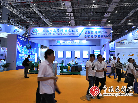 安徽江南泵阀有限公司参加2019第八届上海国际泵管阀展览会