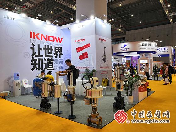 爱诺执行器参加2019第八届上海国际泵管阀展览会