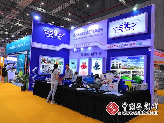 扬州兰陵参加2019第八届上海国际泵管阀展览会