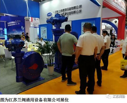 江苏阀协和江苏部分会员企业参展第八届上海国际泵管阀展