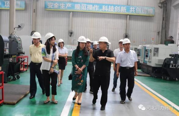 中国城镇供热协会到河北同力阀门进行实地调研