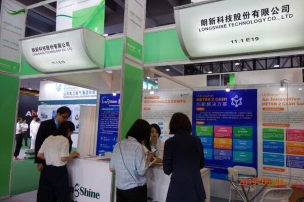 朗新科技应邀参加第四届亚洲电力电工暨智能电网展览会