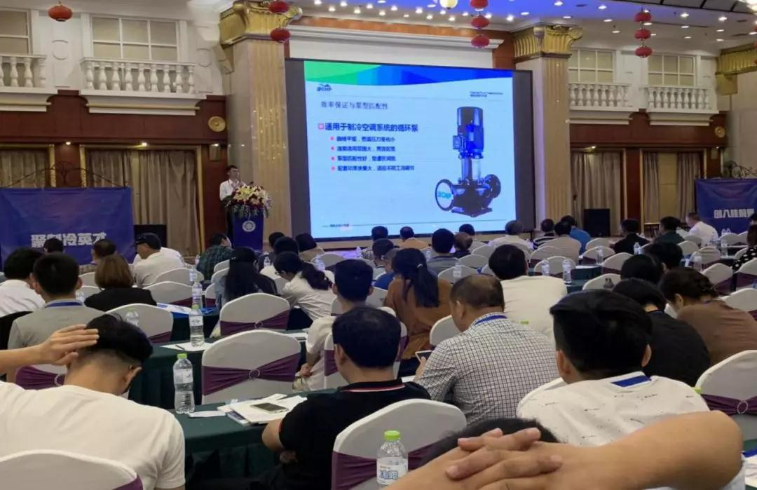 南方泵业受邀参加2019年广西制冷协会年会
