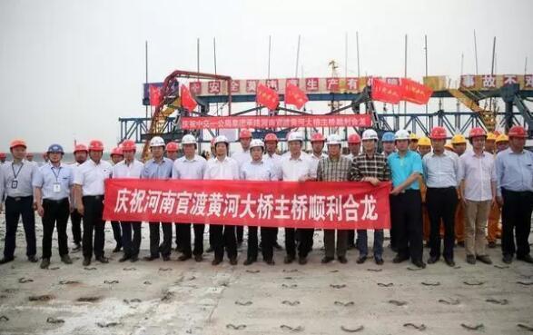东方泵业助力河南官渡黄河特大桥主桥合龙