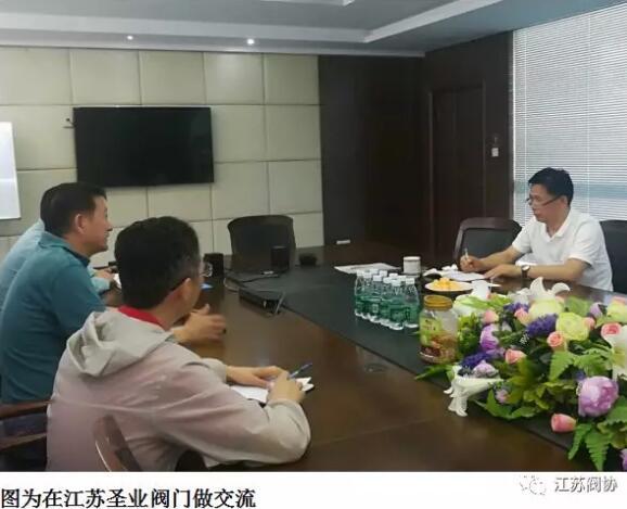 中国阀协宋银立秘书长等调研盐城地区阀门生产企业