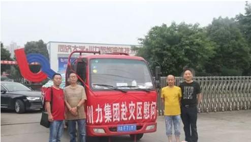 孙永勋(右一)一行带着抗震救灾物资从川力智能出发