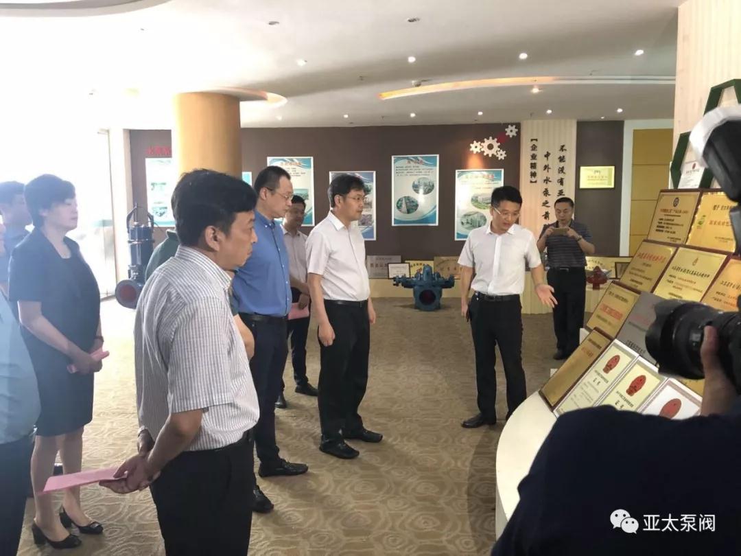 市长刘志明在亚太泵阀调研