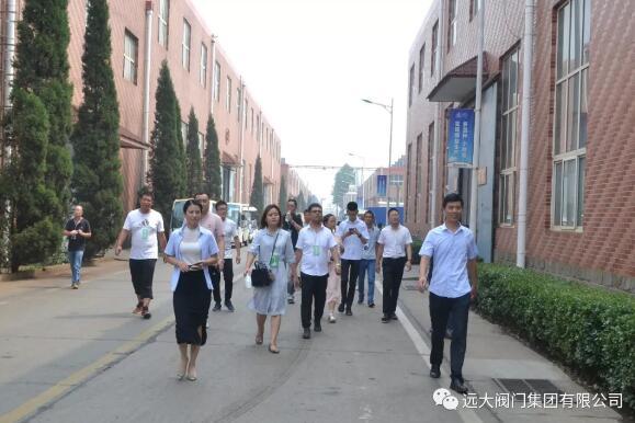 远大阀门:热烈欢迎广联达数字采购联盟考察团参观交流