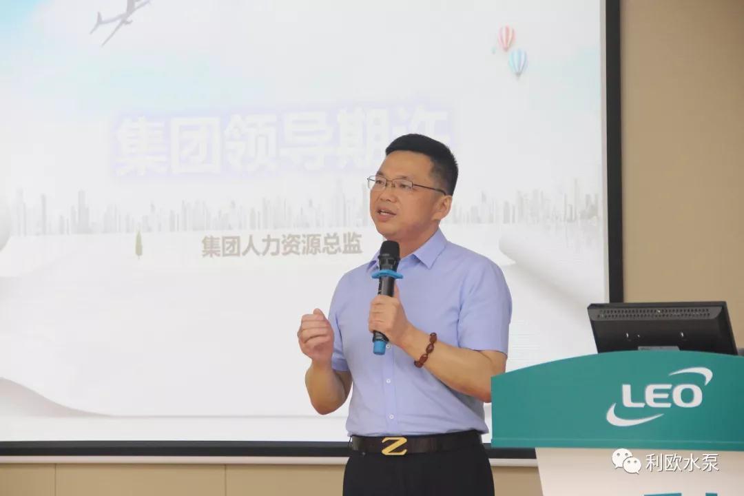 利欧水泵:启动2019年校招新员工培育工程幼狮特训营