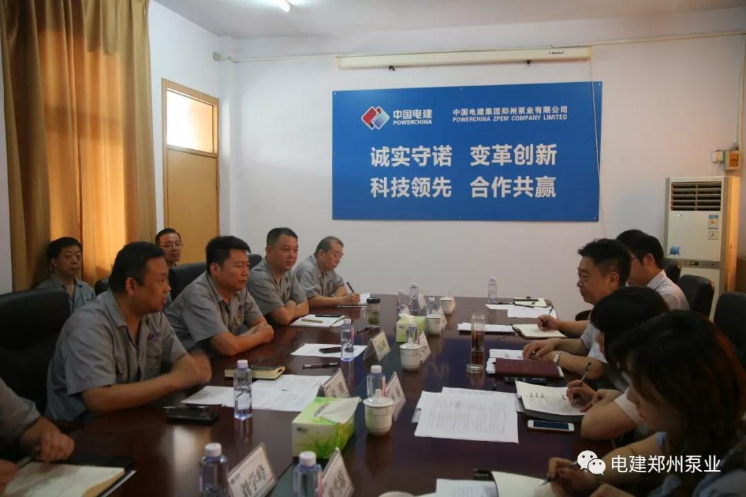 上海能源装备公司领导莅临郑州泵业检查督导