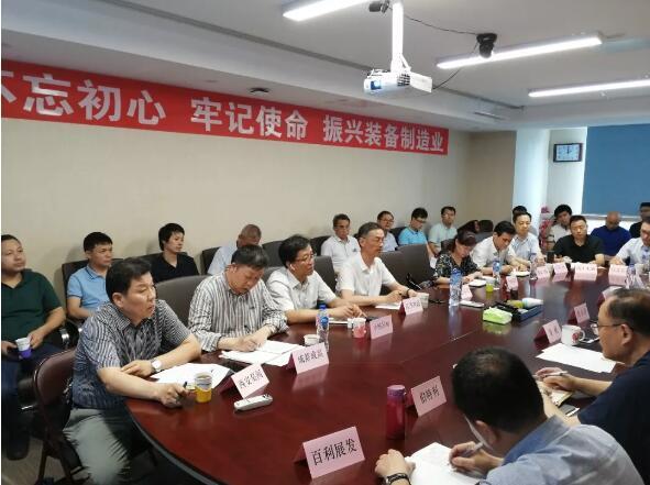 天然气液化低温阀门国产化工作进度协调会在京召开
