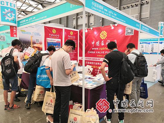 中国泵阀网应邀参加2019第十一届上海国际化工泵、阀门及管道展览会