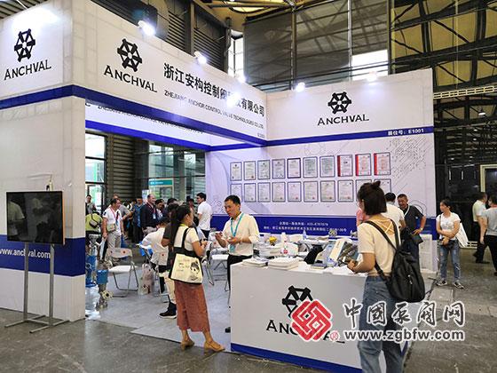 浙江安构控制阀参加2019第十一届上海国际化工泵、阀门及管道展览会