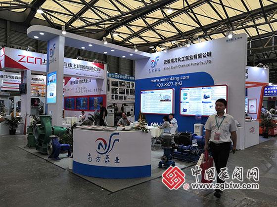 安徽南方化工泵参加2019第十一届上海国际化工泵、阀门及管道展览会
