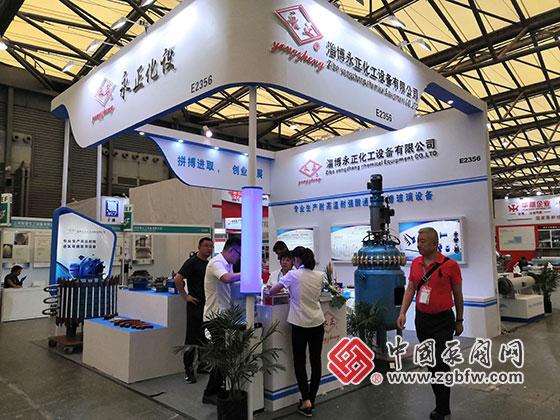 淄博永正化工设备参加2019第十一届上海国际化工泵、阀门及管道展览会