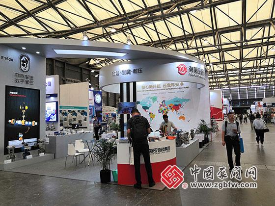 有氟密阀门参加2019第十一届上海国际化工泵、阀门及管道展览会
