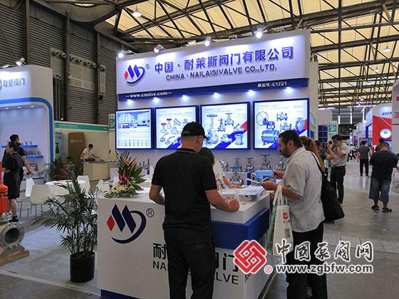 耐莱斯阀门参加2019第十一届上海国际化工泵、阀门及管道展览会