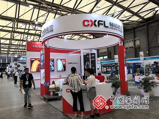 储信法兰参加2019第十一届上海国际化工泵、阀门及管道展览会