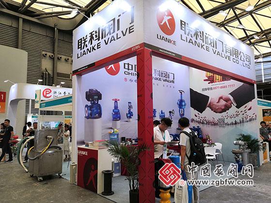 理想阀门参加2019第十一届上海国际化工泵、阀门及管道展览会
