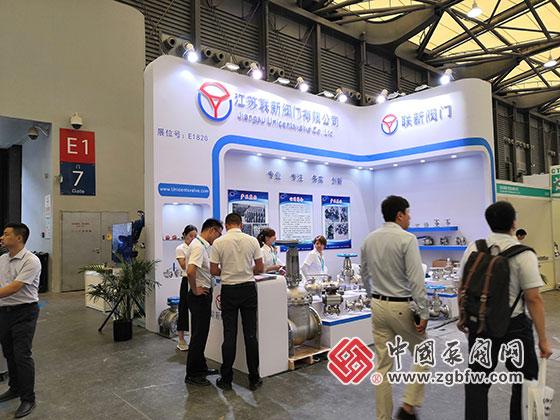 江苏联新阀门参加2019第十一届上海国际化工泵、阀门及管道展览会