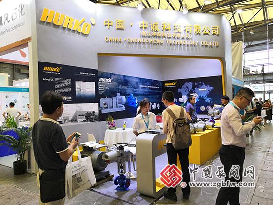 中诚科技参加2019第十一届上海国际化工泵、阀门及管道展览会