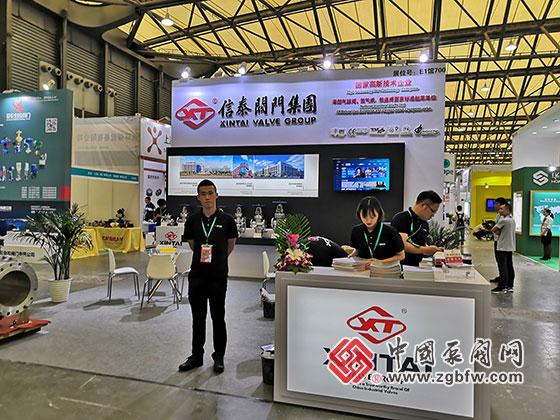 信泰阀门集团参加2019第十一届上海国际化工泵、阀门及管道展览会