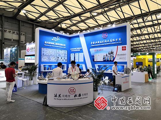 松海法兰参加2019第十一届上海国际化工泵、阀门及管道展览会