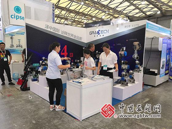 泽中参加2019第十一届上海国际化工泵、阀门及管道展览会