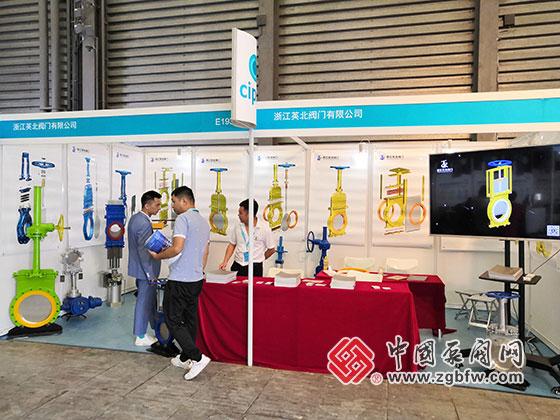 浙江英北阀门参加2019第十一届上海国际化工泵、阀门及管道展览会