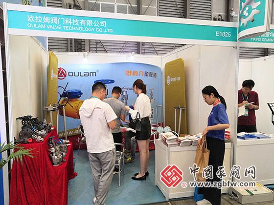 欧拉姆阀门参加2019第十一届上海国际化工泵、阀门及管道展览会