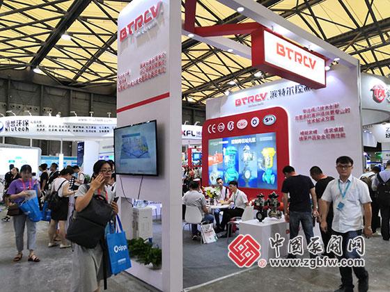 滨特尔控制阀门参加2019第十一届上海国际化工泵、阀门及管道展览会