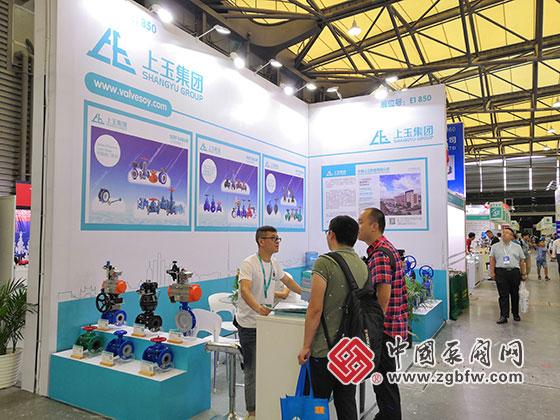 上玉阀门参加2019第十一届上海国际化工泵、阀门及管道展览会