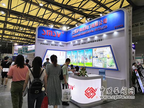 上海萨姆森阀门参加2019第十一届上海国际化工泵、阀门及管道展览会