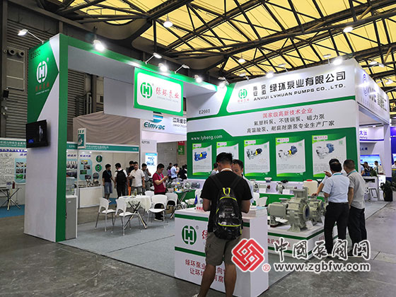 绿环泵业参加2019第十一届上海国际化工泵、阀门及管道展览会