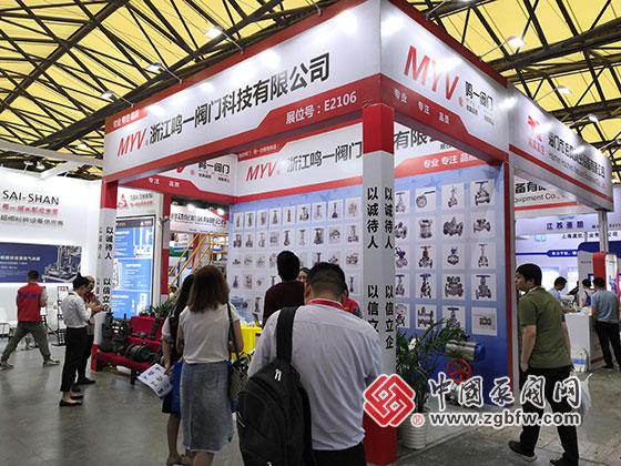 鸣一阀门参加2019第十一届上海国际化工泵、阀门及管道展览会