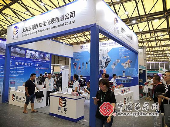 上海恩邦自动化参加2019第十一届上海国际化工泵、阀门及管道展览会