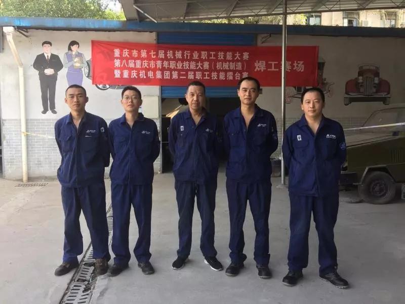 重庆水泵组织17名选手参加重庆市职工技能大赛