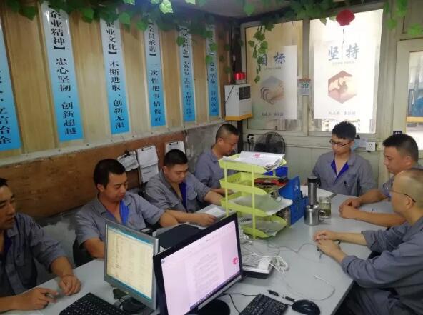 重庆水泵:热处理核安全文化培训