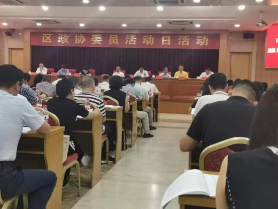 龙湾区政协举行委员活动日活动,为高质量发展贡献力量