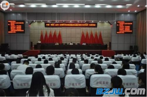 中国邯郸紧固件及设备展览会第一次培训会召开